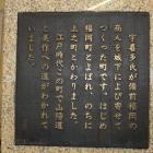 上之町の説明