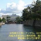 松江市の城友さん撮影