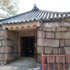 総石造の焔硝蔵