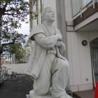 高槻教会にあったドン・ジュスト像