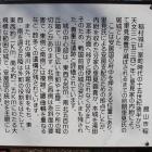 稲村城の説明