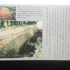 多田構居跡の説明板。