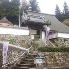 荘厳寺。黒田家略系図を所蔵。