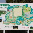 平群中央公園案内図