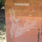 赤須城縄張り図