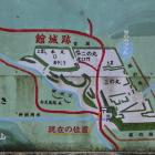 城館案内図