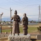 源夫妻は富士山を眺めていました