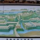 箕輪城復元想像図