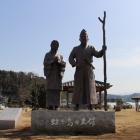 蛭ヶ小島の源頼朝と北条政子の像