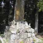 鳥居強右衛門磔の碑