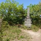 本丸に建つ石碑