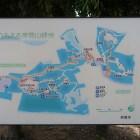 岸岡山緑地の案内板。城域は図の右側…のはず