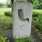 城碑代わりのオブジェ