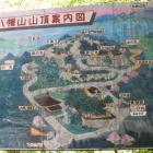 八幡山山頂案内図
