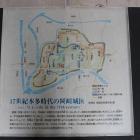 17世紀本多時代の岡崎城図
