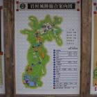 岩村城跡総合案内図