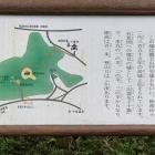 登城口は3ヶ所あります