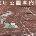 城址公園案内図@伝馬場跡