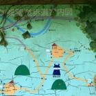 鶴ヶ城跡遊歩道案内図