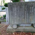 鯖江陣屋跡2