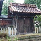 鯖江陣屋移築門(松阜神社)外側