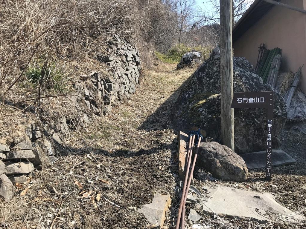 石門登山口