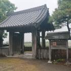 移築された栢間陣屋の門