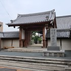 教行寺。田原本から移ってきて箸尾御坊と呼ばれる