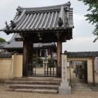 城内に開かれた常光寺