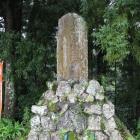 鳥居強右衛門磔死之跡の碑