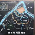 長篠城縄張概図