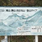 勝山三山・登山マップ