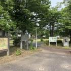 種足(たねだれ)城址公園入口