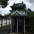 岡崎城型公衆電話