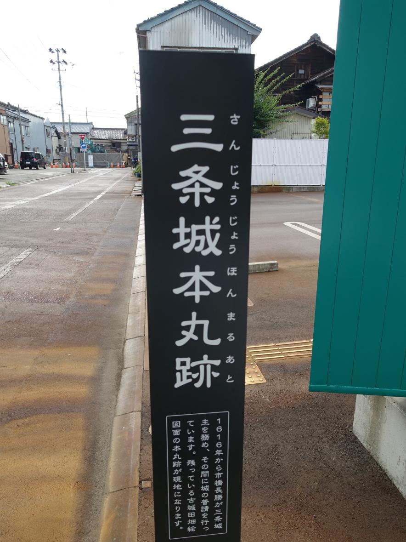江戸時代の陣屋?