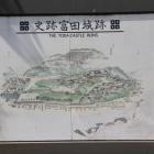 月山富田城俯瞰図