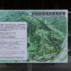 月山富田城整備計画図