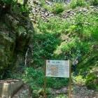 山上の石垣と井戸