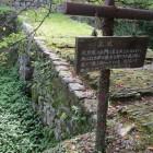 かつて秋月城本丸へと続いていた瓦坂