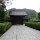 庁門の奥に見える山の山頂が高嶺城