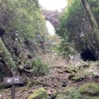裏門跡・岩橋(中央上)と番人の穴(右)
