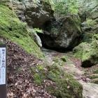 表門跡(岩穴です)