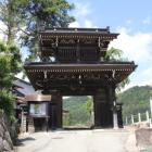 移築城門(浄徳寺)