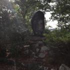 主郭にある石碑