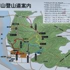金華山登山道案内図(色々ルートあります)