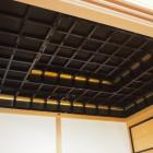 対面所_上段の間_二重折上げ小組格天井