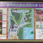 松平東照宮手前入口に在る松平郷周辺案内板