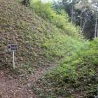 本丸と二の丸(右)の間の堀