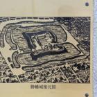 橋柱に在る勝幡城復元図