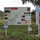 駐車場に在る岩櫃山周辺ガイドマップ